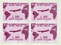Rare Italian quatrain stamps of Gronchi pink worth 205 Lire,commemorates the visit of Italian President Gronchi to Peru