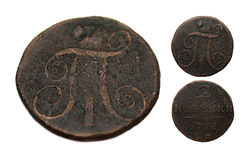 Rarity russian coin 2 copecks, Pavel I, 1798 Royalty Free Stock Images