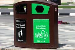 Ras al Khaimah RAK Recycles Garbage and Recycling Bins stock images