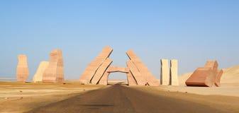 Ras Mohammad National park. Entrance of Ras Mohammad National park Stock Images