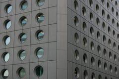 Rascacielos de la Mod Imagen de archivo