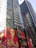 Rascacielos de Manhattan en Nueva York, los E.E.U.U. Imagen de archivo libre de regalías