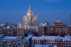 Rascacielos en el crepúsculo Fotos de archivo libres de regalías