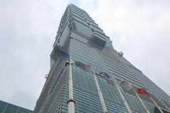 Rascacielos icónico Taipei Taiwán de Taipei 101 Imagenes de archivo