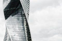 Rascacielos modernos del acero y del vidrio Foto de archivo libre de regalías