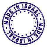 Rasguñado texturizado HECHO EN ISRAEL Round Stamp Seal libre illustration