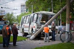 Сrashed bus. Stock Image