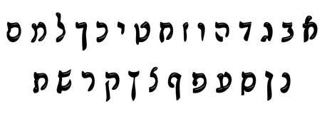 Rashi alphabet stock photography