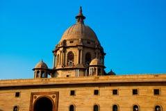 Rashtrapati Bhavan é a casa oficial do presidente da Índia Fotografia de Stock Royalty Free