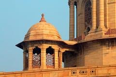 Rashtrapati Bhavan - India Royalty Free Stock Photography