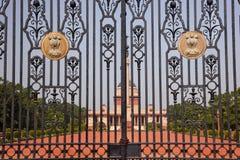 Rashtrapati Bhavan Residence President India Royalty Free Stock Photography