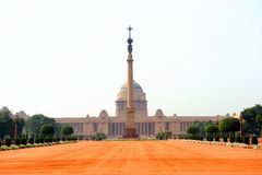 Rashtrapati Bhavan, Woonplaats, Delhi, India Royalty-vrije Stock Afbeelding