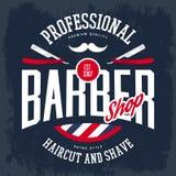 Rasiermesser und Schnurrbart auf Friseursalonlogo oder -zeichen lizenzfreie abbildung