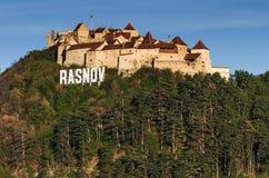 Rasnov中世纪堡垒,特兰西瓦尼亚,罗马尼亚 库存照片
