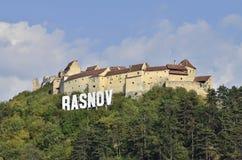 Rasnov城堡 库存图片