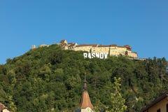 Rasnov城堡 库存照片