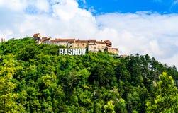 Rasnov Citadel in Transylvania, Romania stock photos