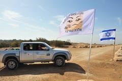 Rassemblement de la Reine de désert Images stock