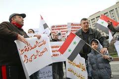 Rassemblement des préposés du service de la communauté syrienne. Images libres de droits