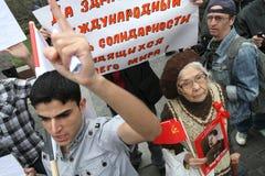Rassemblement des préposés du service de la communauté syrienne. Photos libres de droits