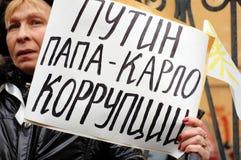 Rassemblement pour des élections justes en Russie Image stock
