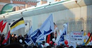 Rassemblement pour des élections justes en Russie Images libres de droits