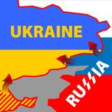 Rassian ivasion in Ukraine Royalty Free Stock Image