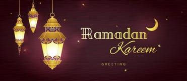 Raster banner for Ramadan Kareem greeting. Raster version. Ornate banner, vintage lanterns for Ramadan wishing. Arabic shining lamps. Decor in Eastern style Royalty Free Stock Photos