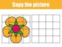 Rasterkopieringsarbetssedel Bildande barnlek Tryckbart ungeaktivitetsark med blomman Kopiera bilden vektor illustrationer
