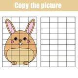 Rasterkopieringsarbetssedel Bildande barnlek Tryckbart ungeaktivitetsark med gullig kanin, kanin Kopiera bilden vektor illustrationer
