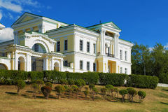 Rastorguyev-Kharitonov Palace in Ekaterinburg Royalty Free Stock Photo