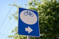Rastro de la bicicleta a continuación Imagen de archivo