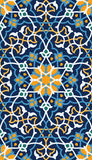 Rasul Seamless Pattern Stock Photography