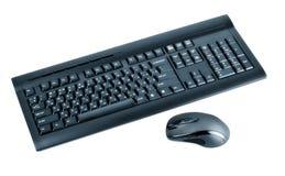 Ratón y teclado sin hilos Imagen de archivo libre de regalías