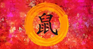 Rat Chinese Zodiac in Chinese Calligraphy on Painted Background