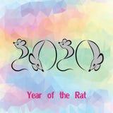 Rat, dierlijke teken van de muis het Chinese horoscoop The vectorkunstbeeld in decoratieve stijl royalty-vrije illustratie