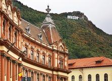 Rat von Brasov-Grafschaft rumänien Stockbild