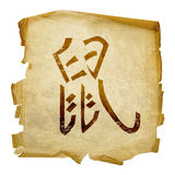 Rat Zodiac icon Royalty Free Stock Image