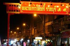 Ratchaburi nocy odprowadzenia rynek obrazy stock