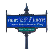 Ratchadamnoen Klang Road sign isolated on white. Ratchadamoen Klang is one of the main Road and is also one of the important landmark in Bangkok, Thailand. There Stock Photography