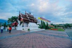 Ratchaphruek-Garten am 18. Dezember 2015: Stockbild