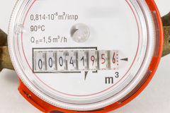 Rate indication on the water meter. Close up Stock Photo
