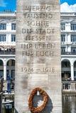 Rathaus de Hambourg/h?tel de ville photographie stock