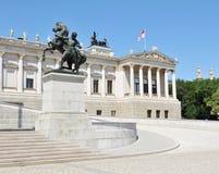 Rathaus, Viena Imagem de Stock Royalty Free