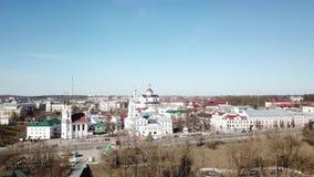 Rathaus in Vitebsk stock video