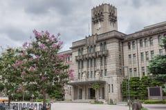 Rathaus in zentralem Kyoto Lizenzfreie Stockfotos
