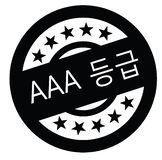 Rating aaa stamp in korean. Rating aaa black stamp in korean language. Sign, label, sticker vector illustration