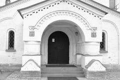 Ratna Sovereign House imagens de stock