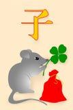 Rato afortunado Imagem de Stock Royalty Free
