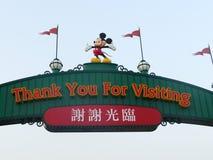 Rato de Mickey Fotos de Stock Royalty Free